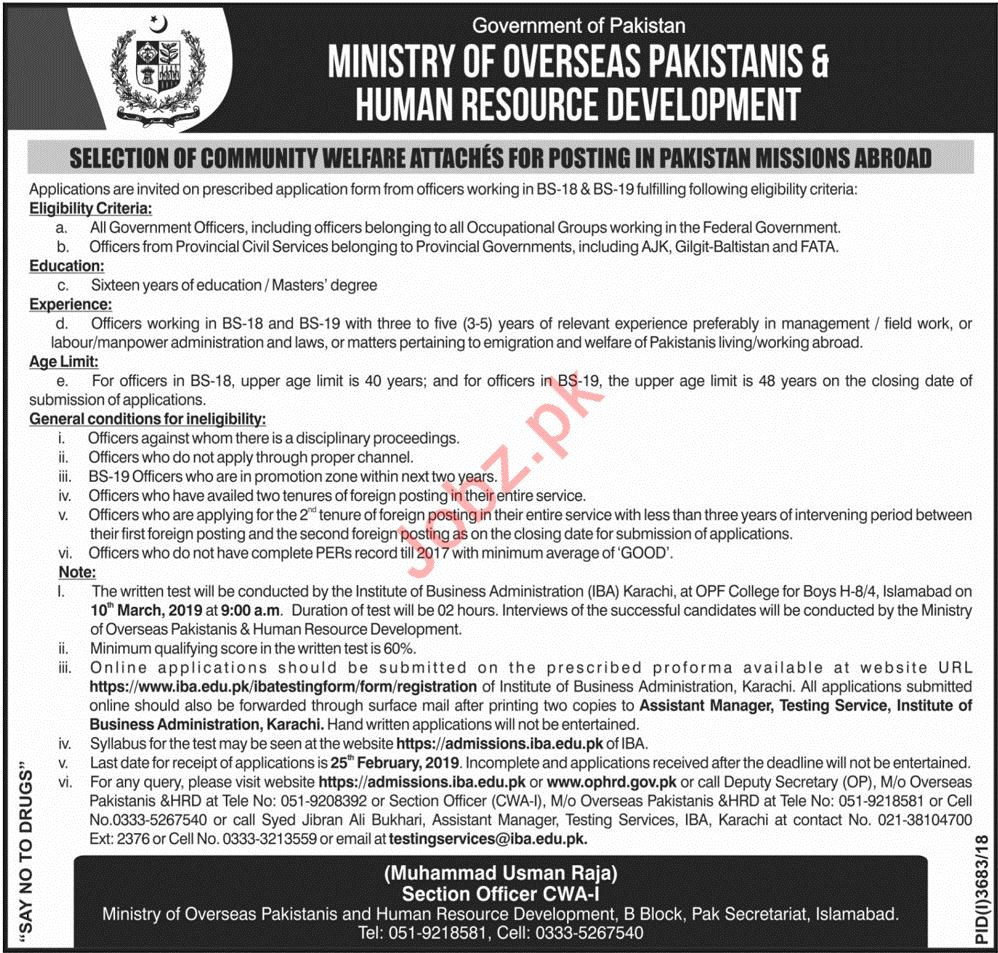 Community welfare Attache Jobs at OPHRD