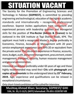 Pro Rector Admin & Finance Job 2019 in Islamabad