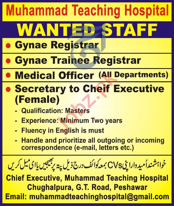Muhammad Teaching Hospital Gynae Registrar Jobs