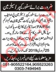 Store Keeper and Salesman Jobs