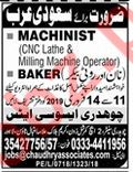 Machinist Job Opportunities at Chaudhry Associates