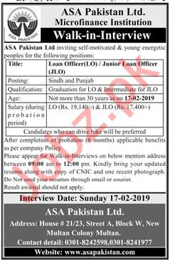 Loan Officer Jobs at ASA Pakistan Ltd