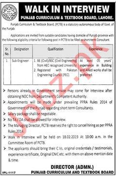 Punjab Curriculum & Textbook Board Sub Engineer Jobs