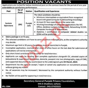 Punjab Prisons Foundation Jobs 2019 in Lahore