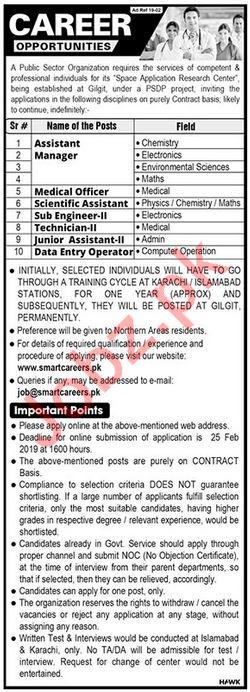 Public Sector Organization Jobs For Gilgit Baltistan GB