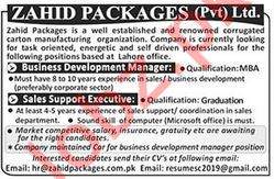Zahid Packages Pvt Limited Jobs 2019 in Lahore Office