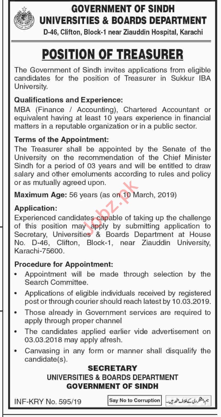 Universities & Boards Department Sindh Treasurer Jobs