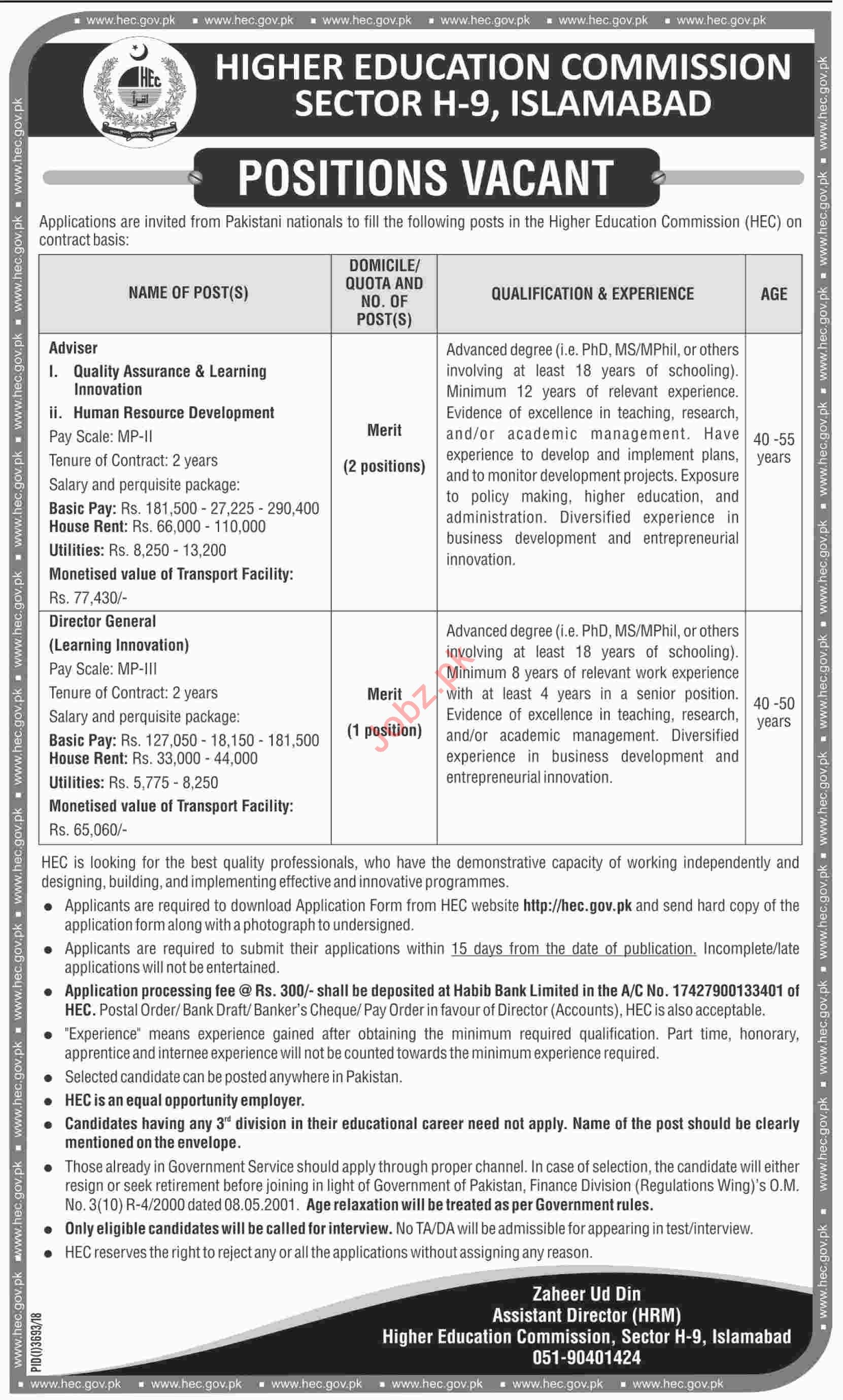 HEC Adviser Quality Assurance and Learning Innovation Jobs