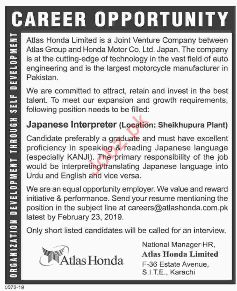 Atlas Honda Limited Japanese Interpreter Jobs