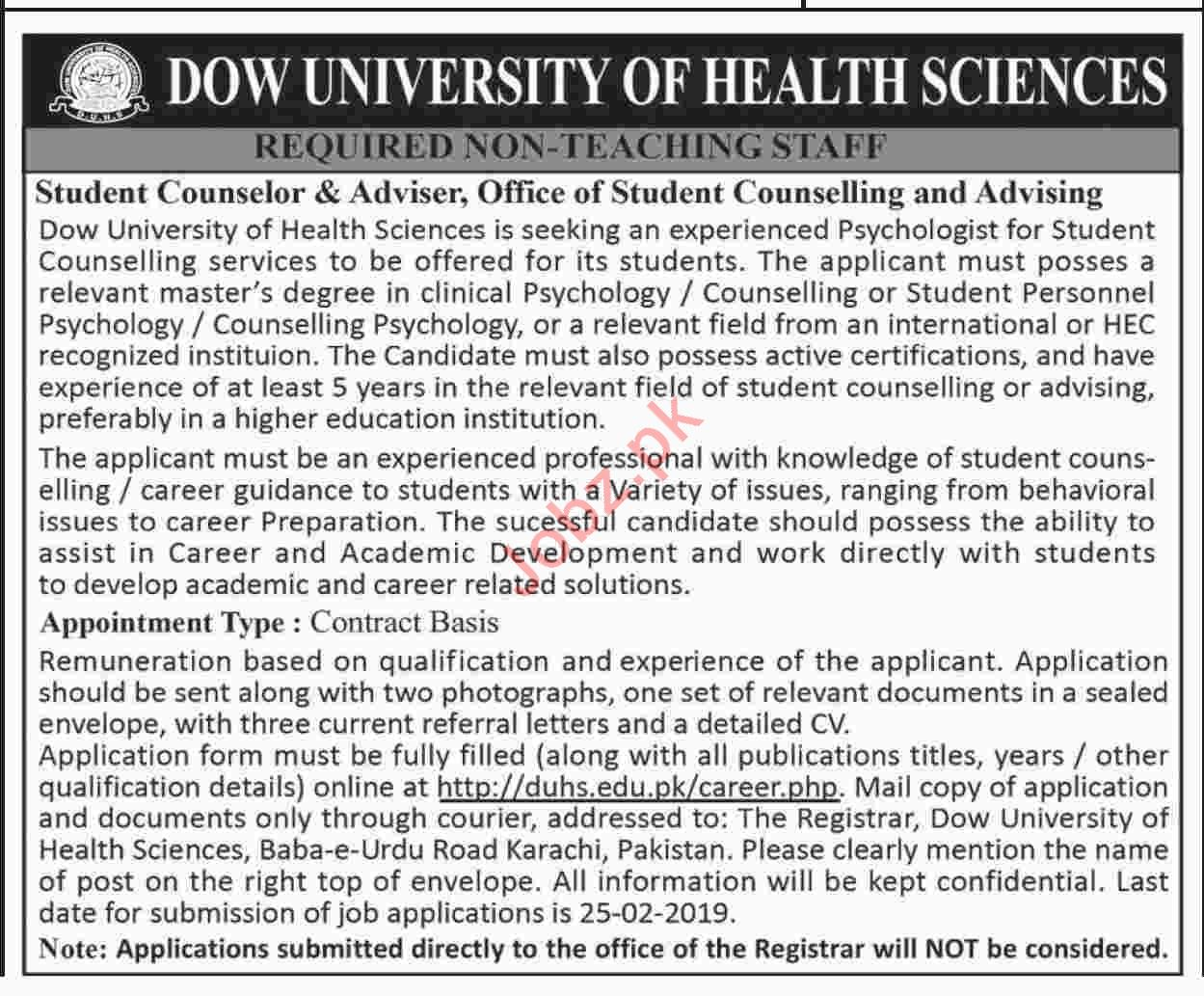 Student Counselor Jobs at Dow University