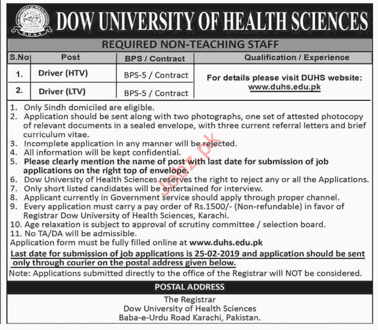 Dow University of Health and Sciences HTV Driver Jobs