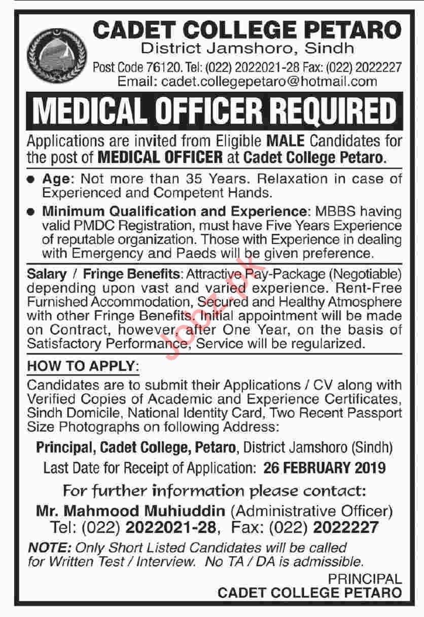 Cadet College Petaro Medical Officer Jobs