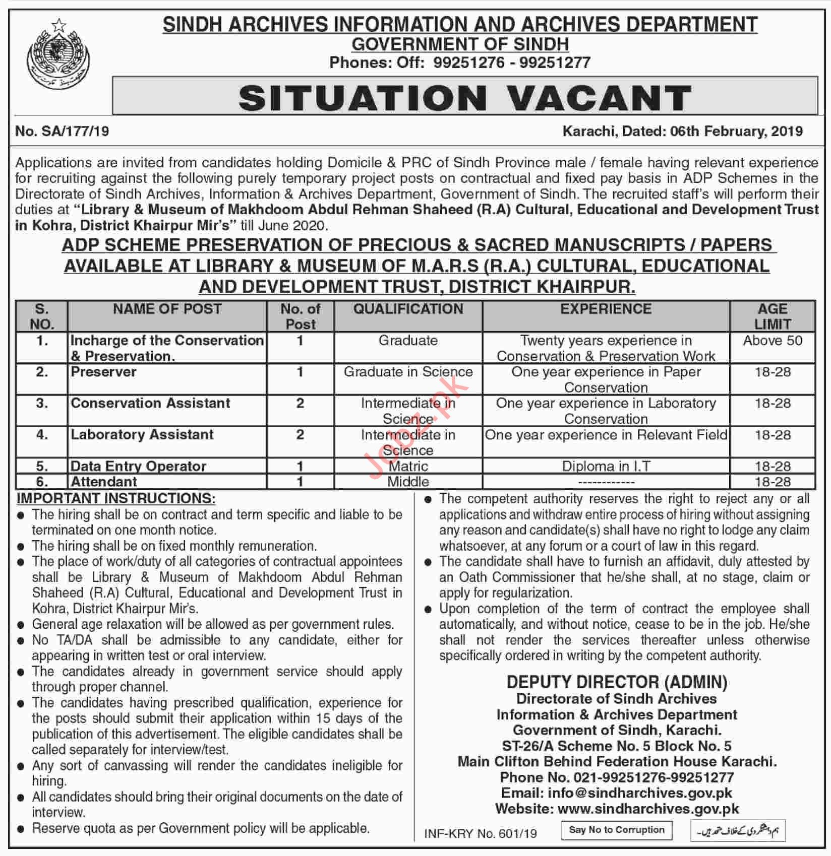 Information And Archive Department Conservation Incharge Job