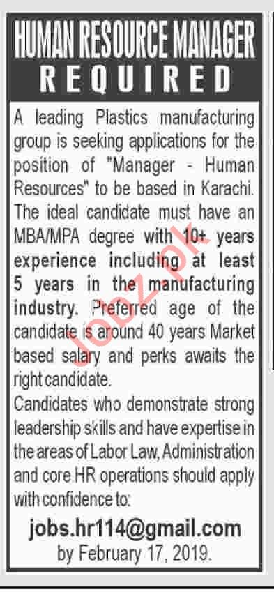 Human Resource Manager Jobs at Manufacturing Company