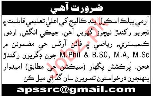 Army Public School & College Job 2019 in Karachi
