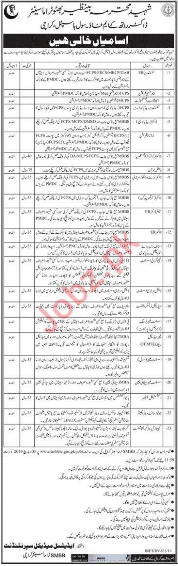 Mohtarma Benazir Bhutto Trauma Center ER Consultant Jobs