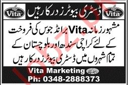 Distributor Jobs at Vita Marketing Company