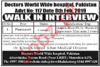 Doctors World Wide General Hospital Mansehra Jobs 2019