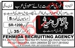 House Maid Jobs at Fehmida Recruiting Agency