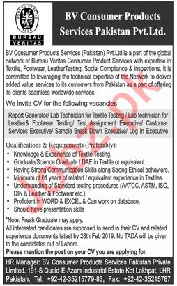 BV Consumer Products Services Pakistan Jobs 2019