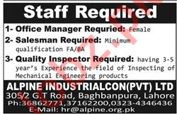 Alpine Industrialcon Lahore Jobs 2019 for Office Manager