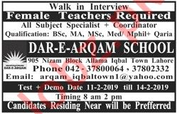 Dar e Arqam Schools Lahore Jobs 2019 for Teachers