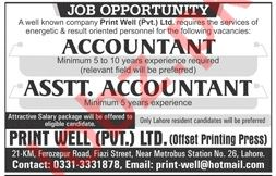 Print Well Lahore Jobs 2019 for Accountant & Asst Accountant
