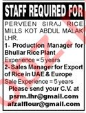 Production Manager & Sales Manager Jobs 2019