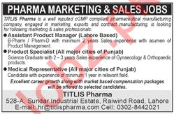 Titlis Pharma Lahore Jobs 2019 for Product Manager