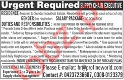 Profine World Lahore Jobs 2019 for Supply Chain Executive