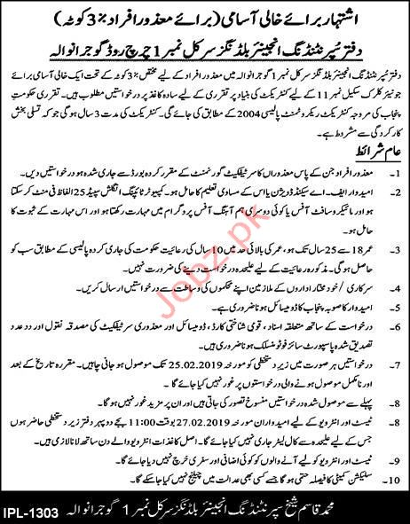 Junior Clerk Jobs in Engineering Building Circle