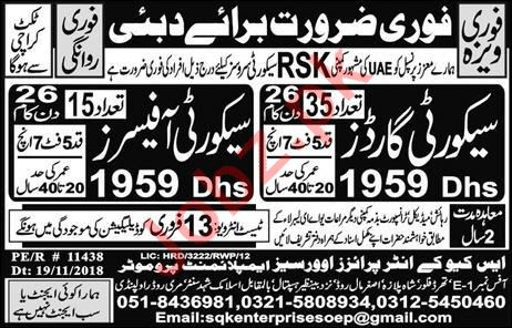 Security Guard & Security Officer Jobs 2019