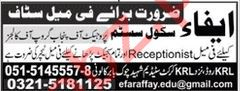 EFA School System Receptionist Job 2019 in Rawalpindi