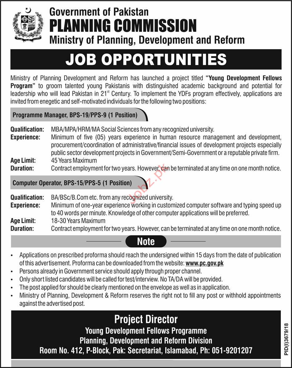 Planning Commission Programme Manager Jobs 2019