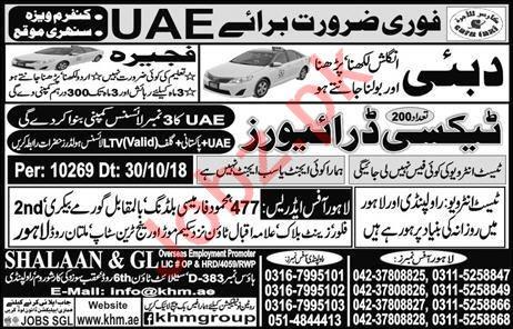 Taxi Driver Jobs Open in Dubai