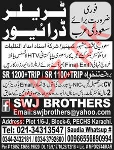 Traila Driver Jobs Career Opportunity