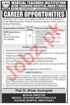 Ayub Teaching Hospital ATH Medical Teaching Institution Jobs