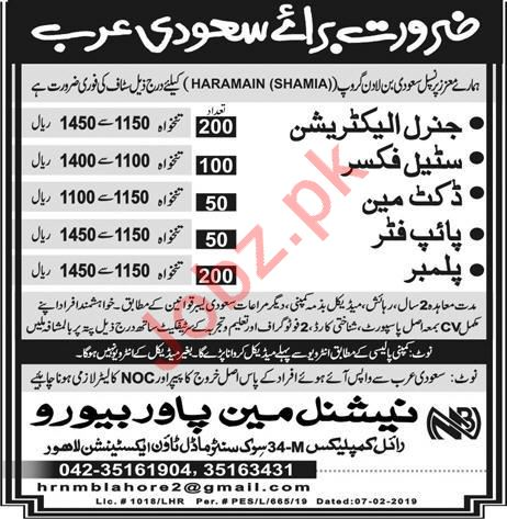 Electrician, Steel Fixer, Pipe Fitter & Plumber Jobs