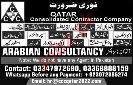 Engineers, Marketing Staff, Surveyor & Office Staff Jobs