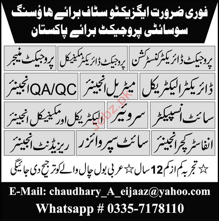 Project Director Construction jobs in Prtivate Company