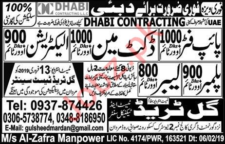 Plumber, Pipe Fitter, Docket Man, Electrician & Labor Jobs