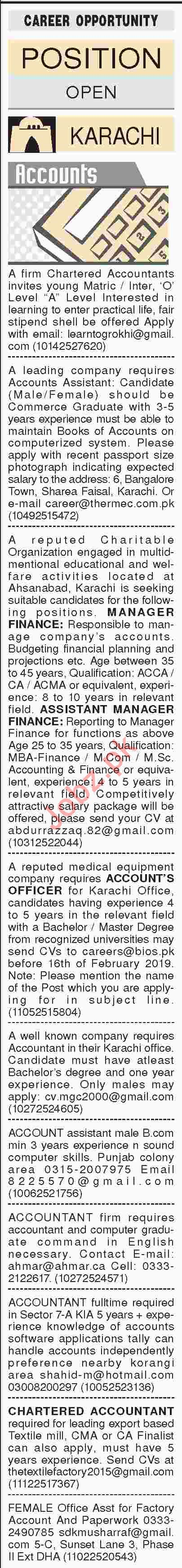 Dawn Sunday Classified Ads 10th Feb 2019 for Accounts Staff