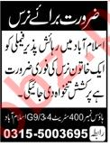 Nurse Job 2019 For House In Islamabad