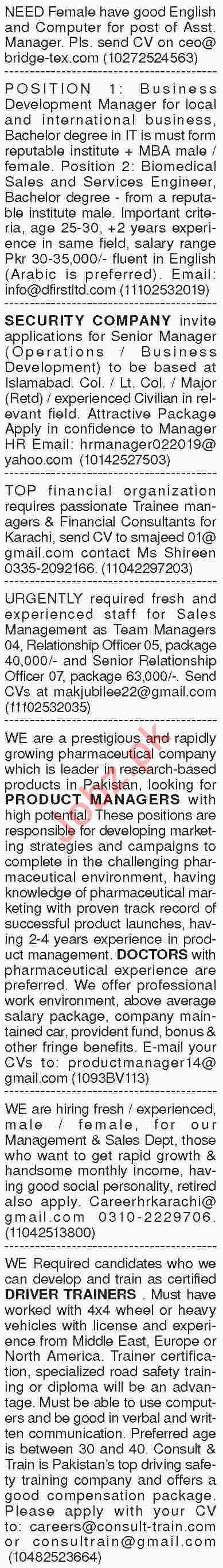 Dawn Sunday Classified Ads 10th Feb 2019 Management Staff