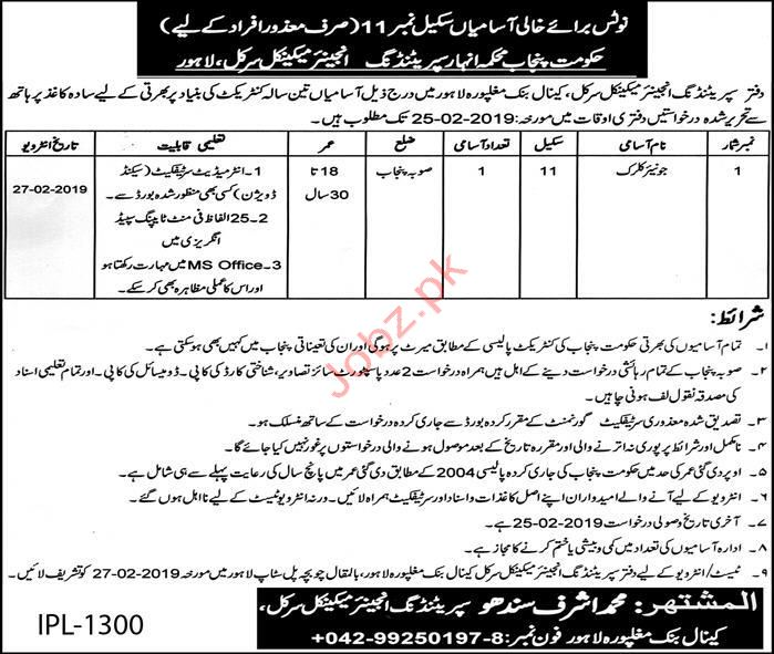 Junior Clerk Jobs Irrigation Depaertment