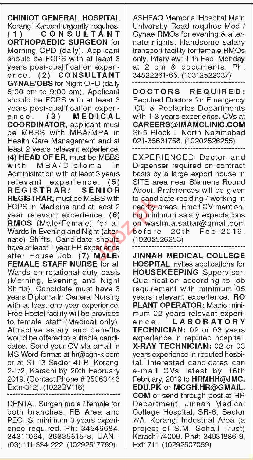 Dawn Sunday Classified Ads 10th Feb 2019 for Medical Staff