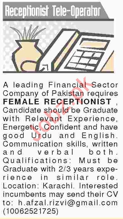 Dawn Sunday Classified Ads 10th Feb 2019 for Receptionist
