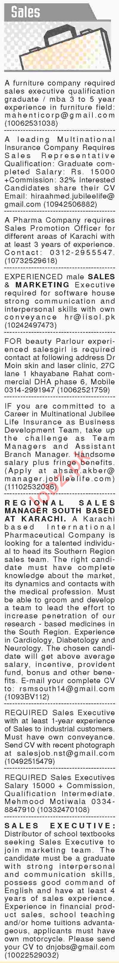 Dawn Sunday Classified Ads 10th Feb 2019 for Sales Staff