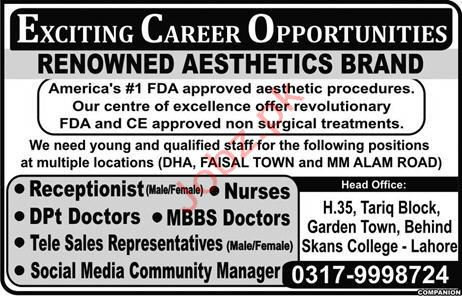 Medical Staff Jobs in Private Hosital