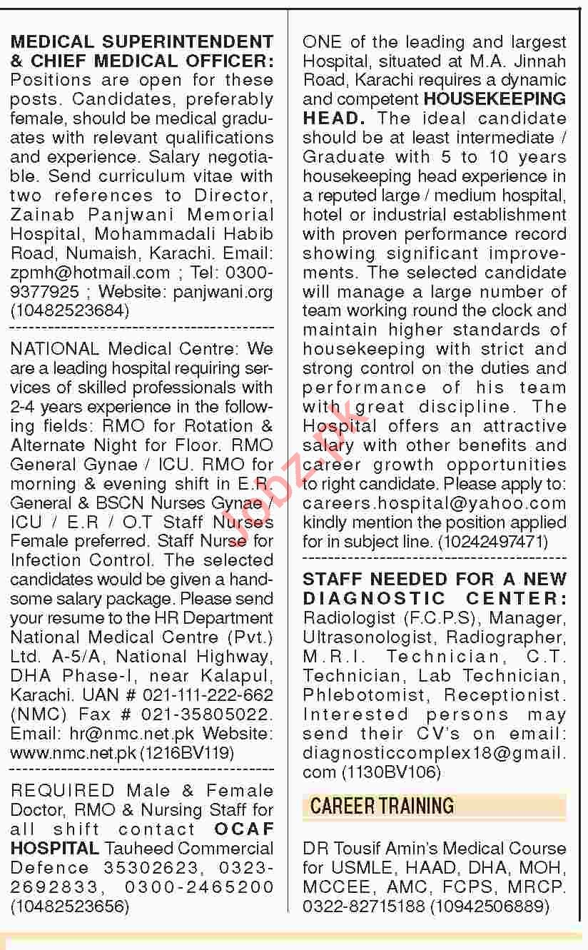 Dawn Sunday Classified Ads 10th Feb 2019 for Doctors in UAE